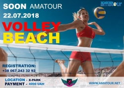 Результаты турнира «Amatour Beach Volley Tournament 22.07.2018»